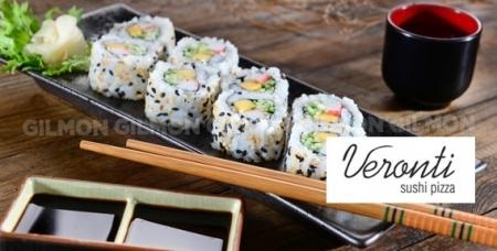 Испробуй изысканность на вкус! Суши, хосомаки, наборы, запеченные и теплые роллы от ресторана доставки Veronti.